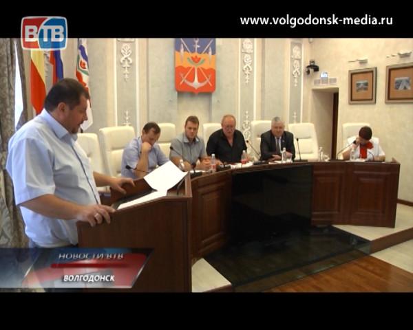 Депутаты думской комиссии по строительству обсудили проблемы развития Волгодонска