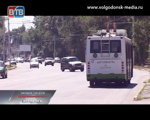 Волгодонск лишился одного троллейбусного маршрута