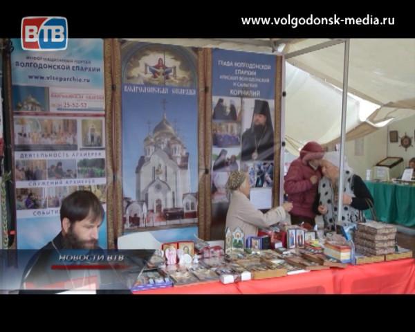 В Волгодонске во второй раз открылась православная выставка-ярмарка
