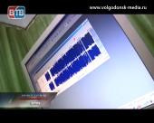 В Волгодонске заработала новая радиостанция