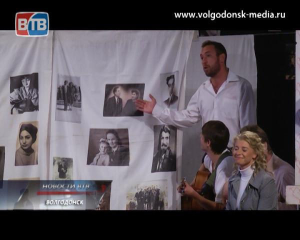 Волгодонск увидел «Старшего сына» в прочтении театра «Мастерская»