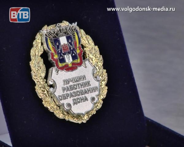Лучший работник образования Дона Светлана Герасимова — гость студии Новостей ВТВ