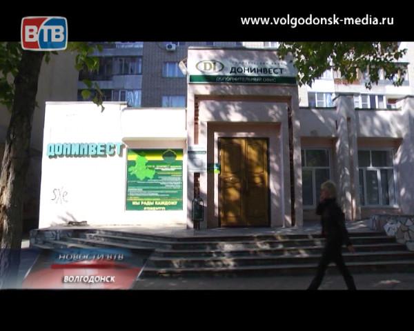Банк «Донинвест» лишился лицензии