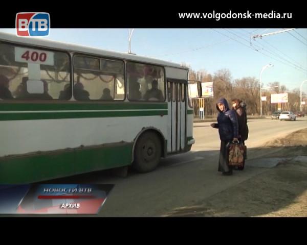 Волгодонские остановки переименовали