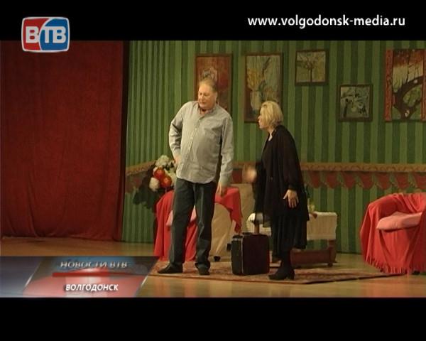Волгодонск посмотрел комедию «Хочу купить вашего мужа»