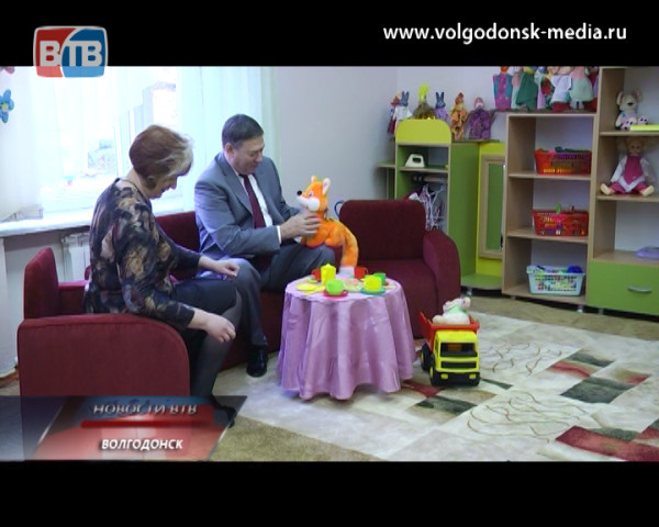 В детских садах Волгодонска за 2014 год открылись 6 дополнительных групп