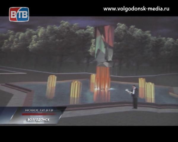 Фонтан в парке «Победа» реконструируют. Как будет выглядеть обновленный «оазис»?