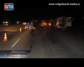 Вчера на Прибрежной под колесами иномарки погиб пешеход