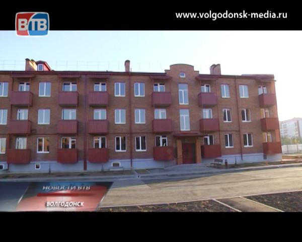 Для волгодонских детей сирот власти выделили квартиры в недавно отстроенном жилом комплексе «Апельсин»