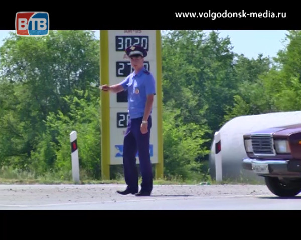 В Волгодонском районе сотрудники ГИБДД раскрыли угон