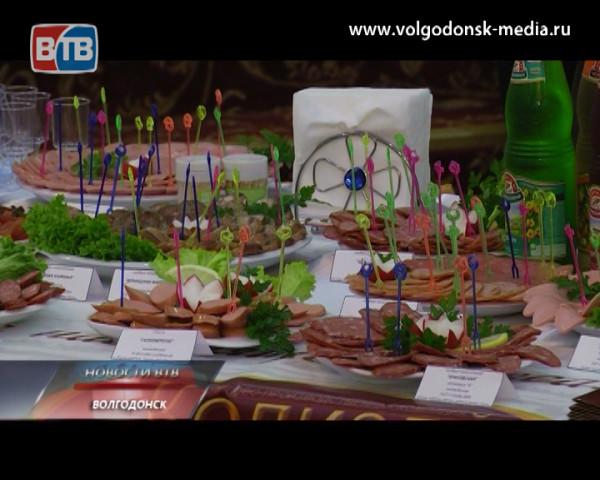 Волгодонские предприятия представили свою продукцию на выставке-дегустации