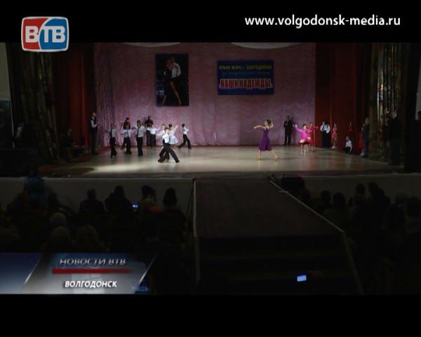 Кубок мэра «Наши надежды» вновь собрал любителей и начинающих танцоров