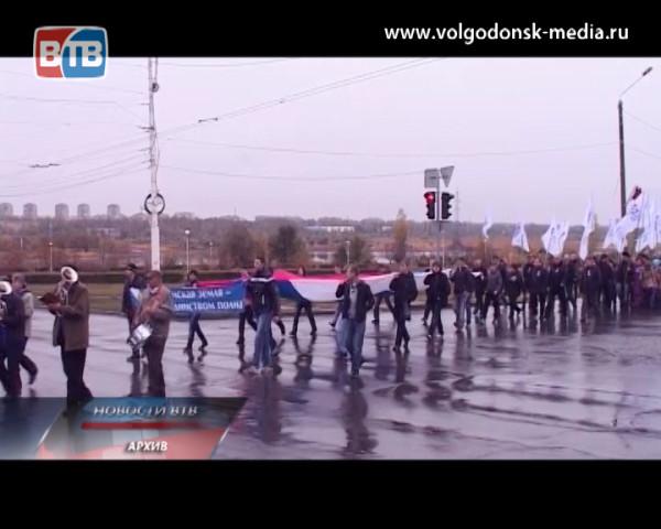 4 ноября Волгодонск отметит День народного единства