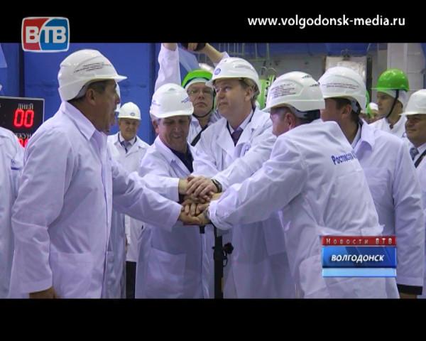 На Ростовской АЭС состоялся физический пуск третьего энергоблока