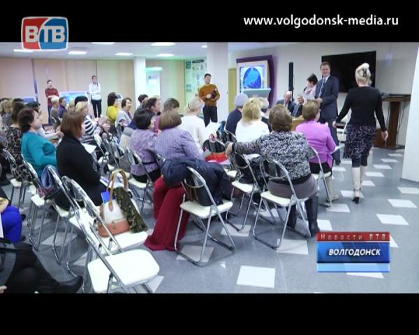 Волгодонские учителя посетили атомный вебинар