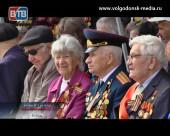 Волгодонских ветеранов наградят юбилейными медалями к 70-летию Победы в ВОВ
