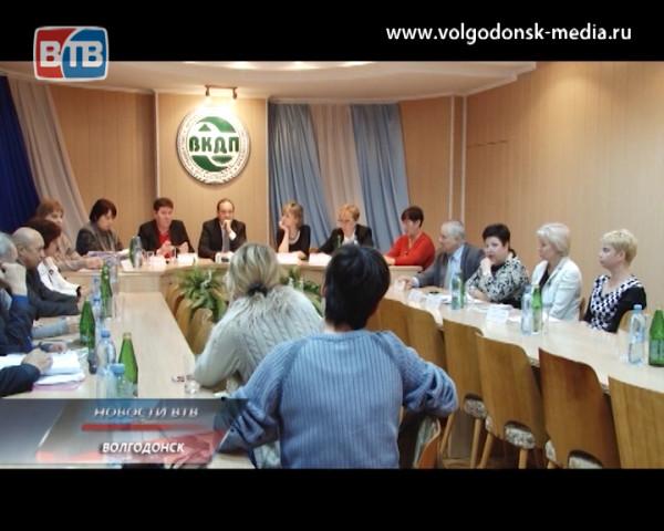 Все точки над «и». На Волгодонском комбинате древесных плит состоялся круглый стол по вопросам экологии