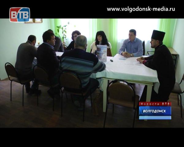 В Волгодонске работает консультационный пункт для наркозависимых