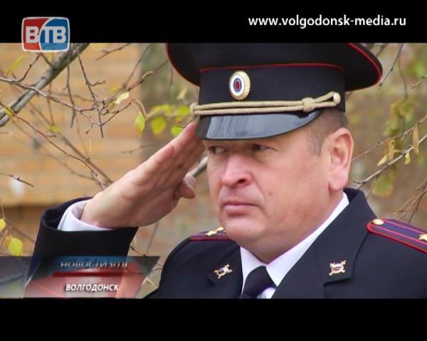 Полицейские Волгодонска сегодня отметили свой профессиональный праздник