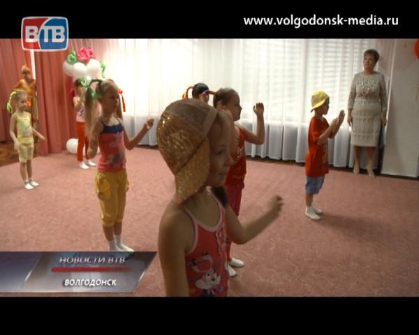 Детский сад «Журавлик» отметил свой 35-летний юбилей