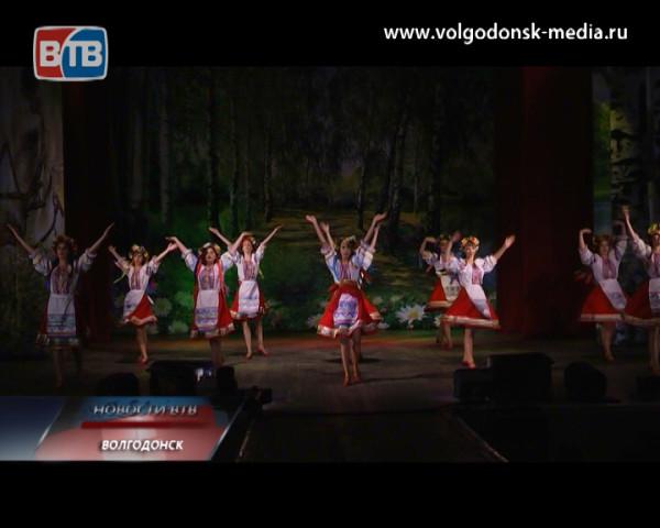 Народы Дона — на сцене Волгодонска