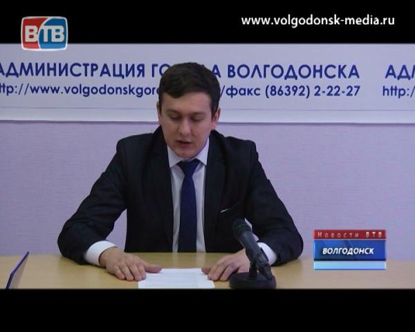 Главный архитектор Волгодонска ответил на вопросы городских СМИ на традиционной пятничной пресс-конференции