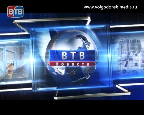 Новости ВТВ от 19 августа 2015 года