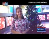 Как разбогатеть в Новом году, узнали корреспонденты Новостей ВТВ