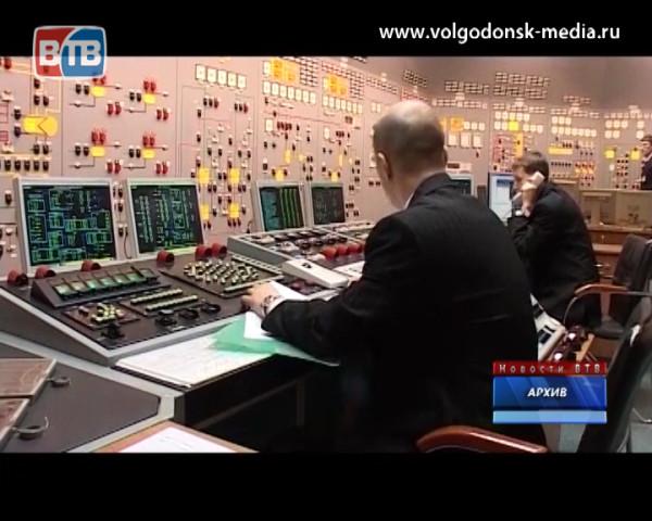 В минувшую субботу первый энергоблок Ростовской АЭС отключили
