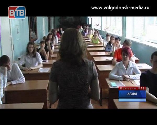 Сегодня Волгодонские выпускники написали итоговое сочинение
