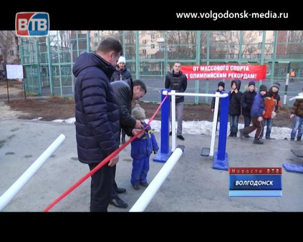 Волгодонск обзавелся сразу двумя современными спортивными площадками
