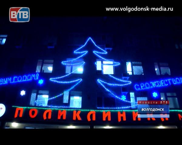 Волгодонск к встрече Нового года готов!