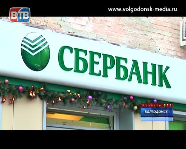 Сбербанк опроверг распространившиеся слухи о прекращении выдачи наличных в своих банкоматах