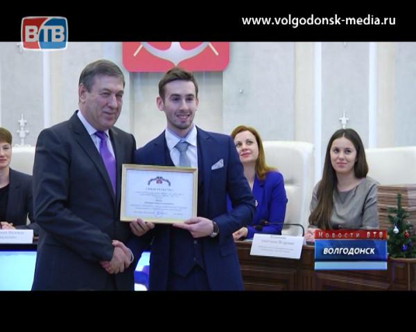 Талантливую молодежь Волгодонска наградили денежными премиями