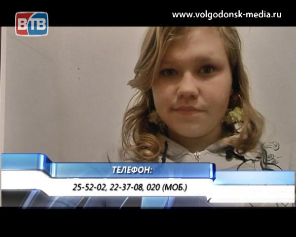 В Волгодонске пропала 16-летняя Алина Колесник