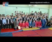 Волгодонская Федерация дзюдо и самбо начала реализацию общественно-значимой программы «Борьба самбо – национальный вид спорта»