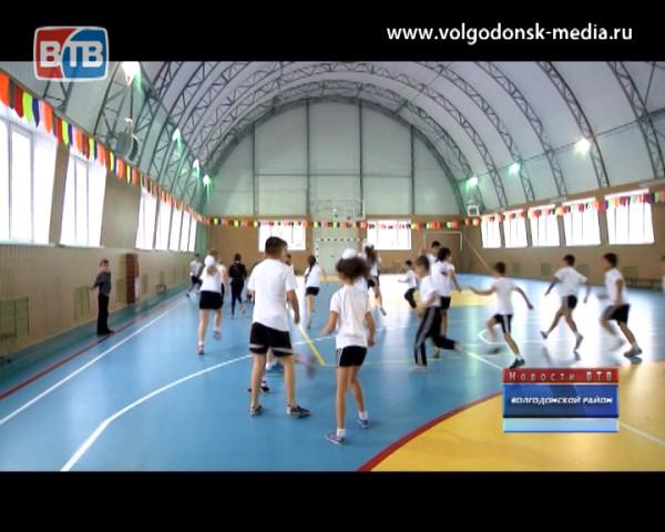 В поселке Донском Волгодонского района открыт новый спортивный зал