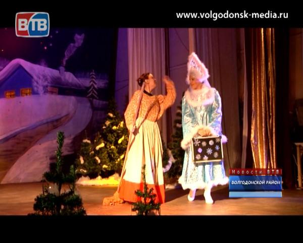Новый год в Волгодонском районе