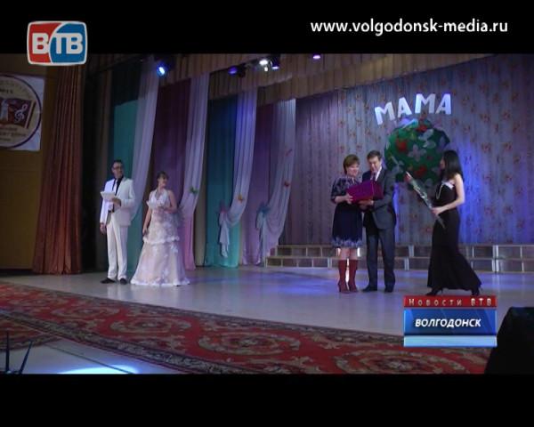 В день матери председатель Думы запел