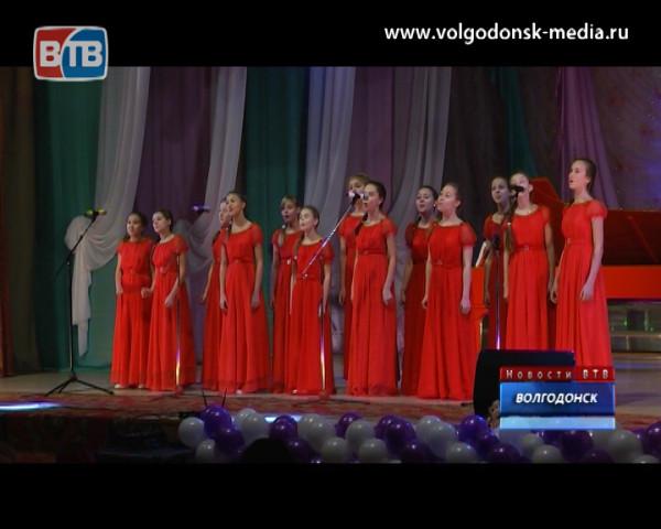 В Международный день инвалидов творческие коллективы Волгодонска подготовили концерт для людей с ограниченными возможностями