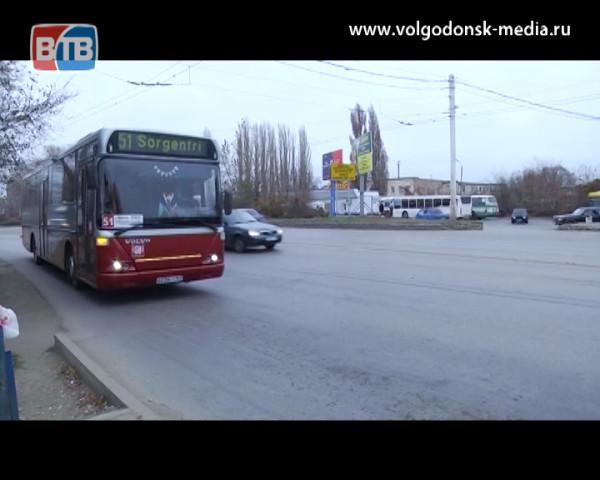 Полицейские Волгодонска проведут операцию «Автобус»