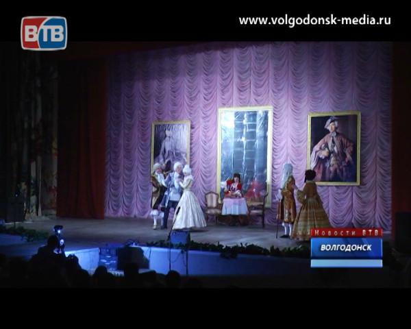 Труффальдино в Волгодонске