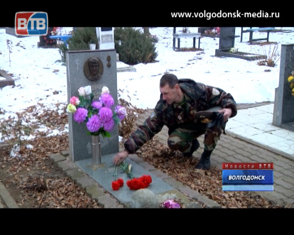 20-летие с начала вооружённого конфликта в Чечне волгодонцы отметили традиционным митингом