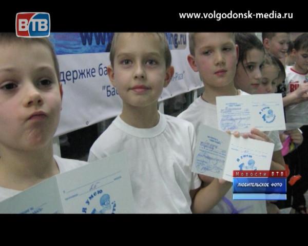 Новые достижения Волгодонских пловцов