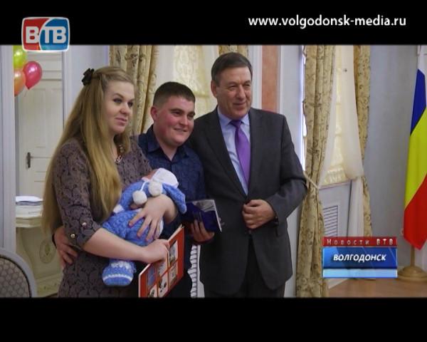 В Волгодонске зарегистрирован первенец 2015 года