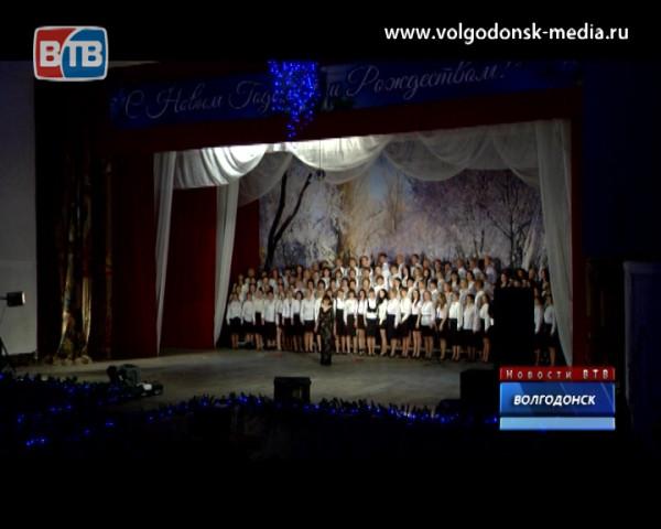 Деловое сообщество Волгодонска собралось в 10 раз на Рождественских встречах мэра города