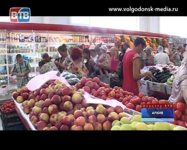 Произошел ли рост цен в Волгодонске? И что подорожало в новом году сильнее всего?