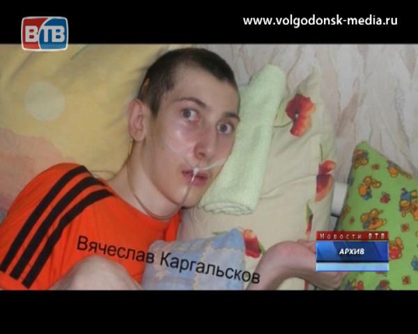 24 января в ДК «Октябрь» пройдёт благотворительный концерт в поддержку Вячеслава Коргальскова