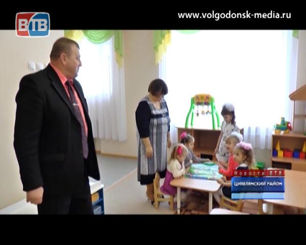 В поселке Сосенки открыли дополнительную группу в детском саду