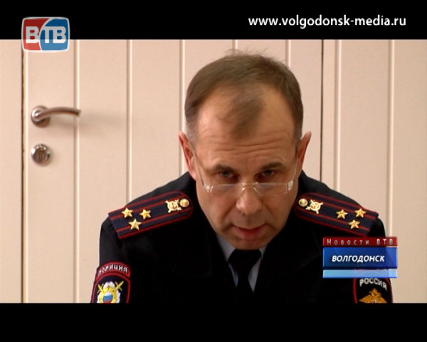 Волгодонская полиция снова осталась без руководителя